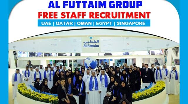 Al Futtaim Job Careers in UAE–QATAR–EGYPT–OMAN–SINGAPORE