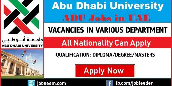 Abu Dhabi University Jobs in UAE | Career Recruitment 2018