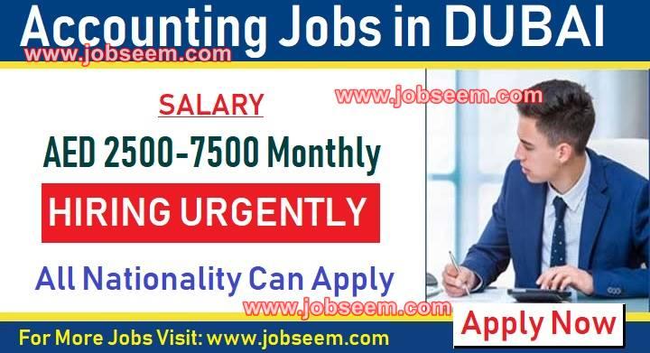 Accountant Jobs In Dubai With Salaries 500 Job Vacancy 2018 Job