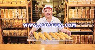 Bakery Jobs Near Me Archives Job Careers