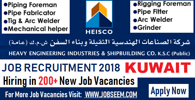 HEISCO Job Careers Recruitment in Kuwait 2018 - Job Careers