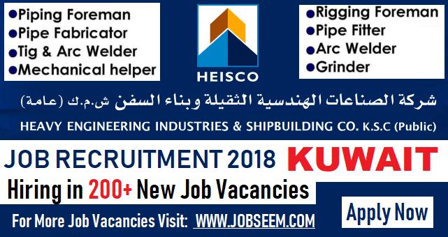 HEISCO Job Careers Recruitment in Kuwait 2018 - Job Careers