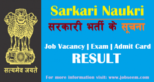 Sarkari Job and Exam Result Sarkari Naukri Daily Info in Hindi 2020